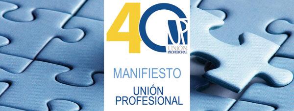 Unión Profesional , manifiesto de las profesiones en el marco COVID-19